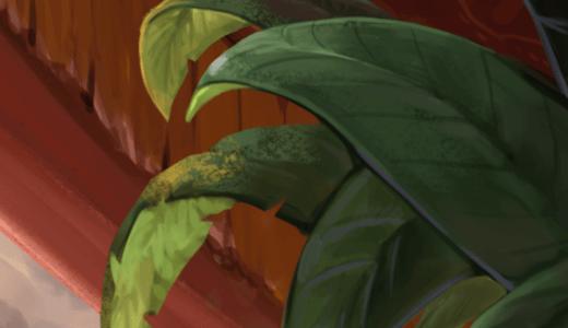 【背景】 植物の描き方 描くときの考え方とか