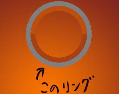 photoshopのスポイトツール使った時にでる「輪っか」を消す方法